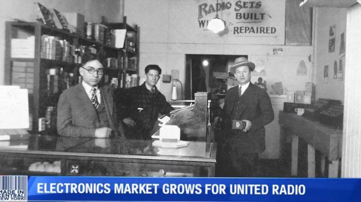 Classic photo of United Radio